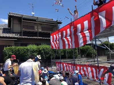 稲沢 感謝祭 イベント