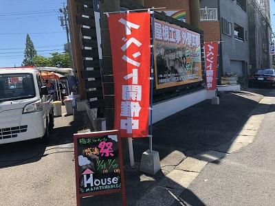 稲沢店 感謝祭 イベント
