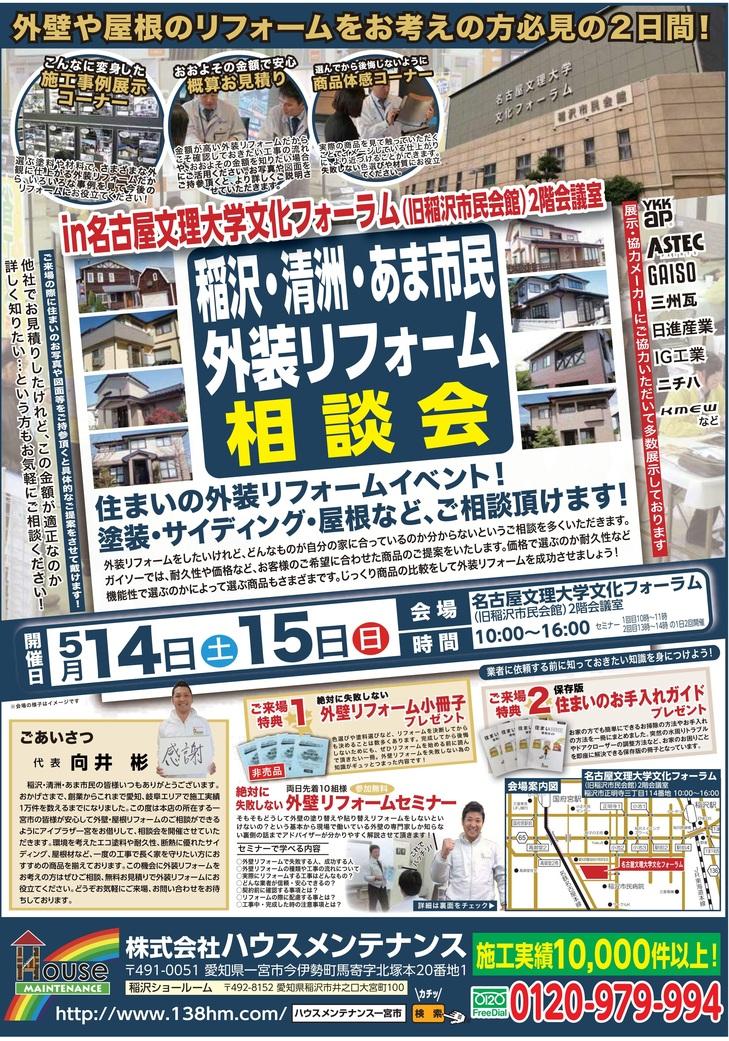 2016513.14 表_01.jpg