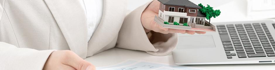 既存住宅・瑕疵保険への加入