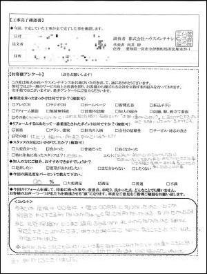 変換 ~ 20170119it naka.jpg