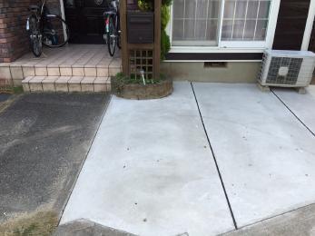 見た目が良くなって使いやすくなり、コンクリート仕上げにしたことにより雑草のお手入れをしなくて良くなり楽になりました!!
